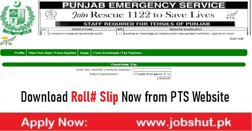 1122 roll number slip pts download now