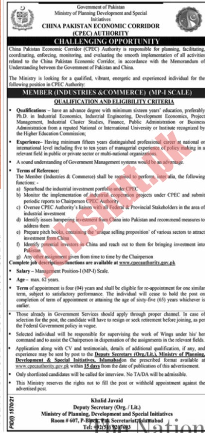 Ministry of Planning Development and Special Initiatives Islamabad jobs advertisement