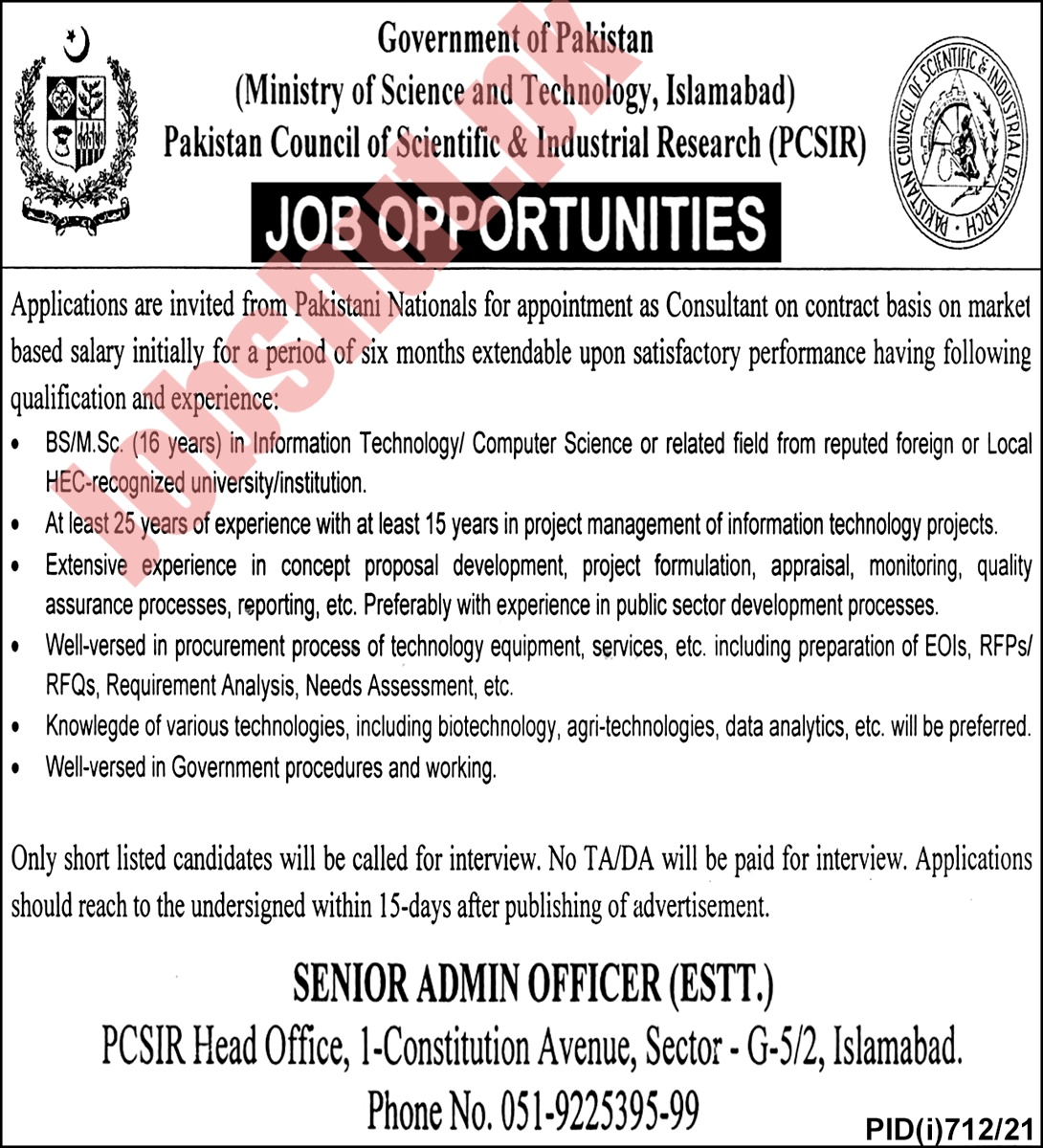 Ministry of Science and Technology jobs advertisement