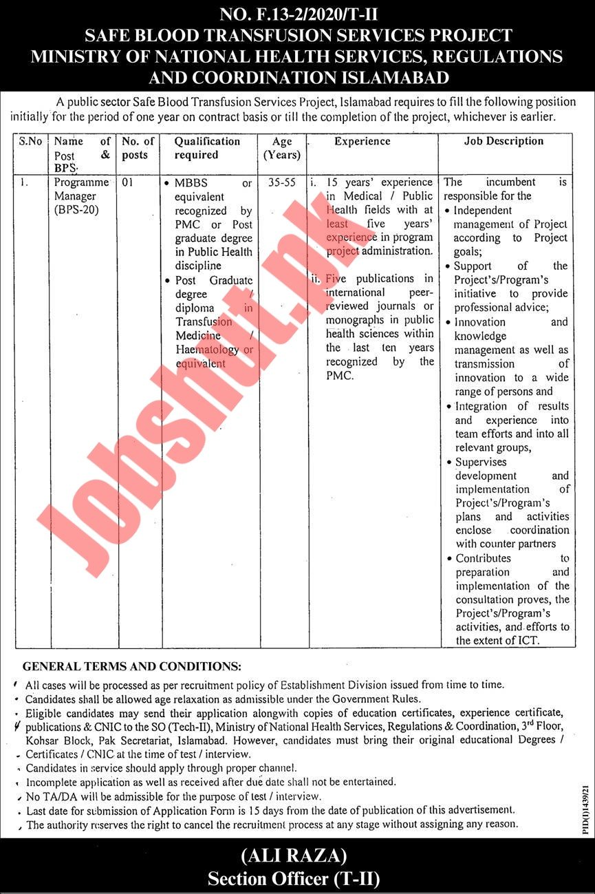 Ministry Of National Health Services Regulations And Coordinations jobs advertisement