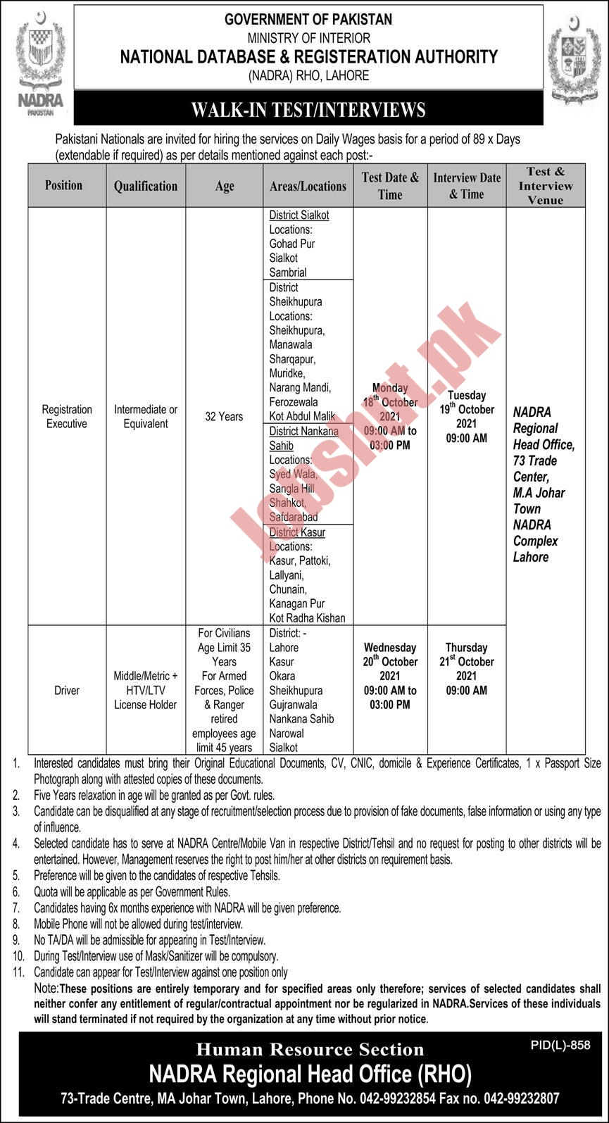 National Database and Registration Authority Nadra jobs advertisement