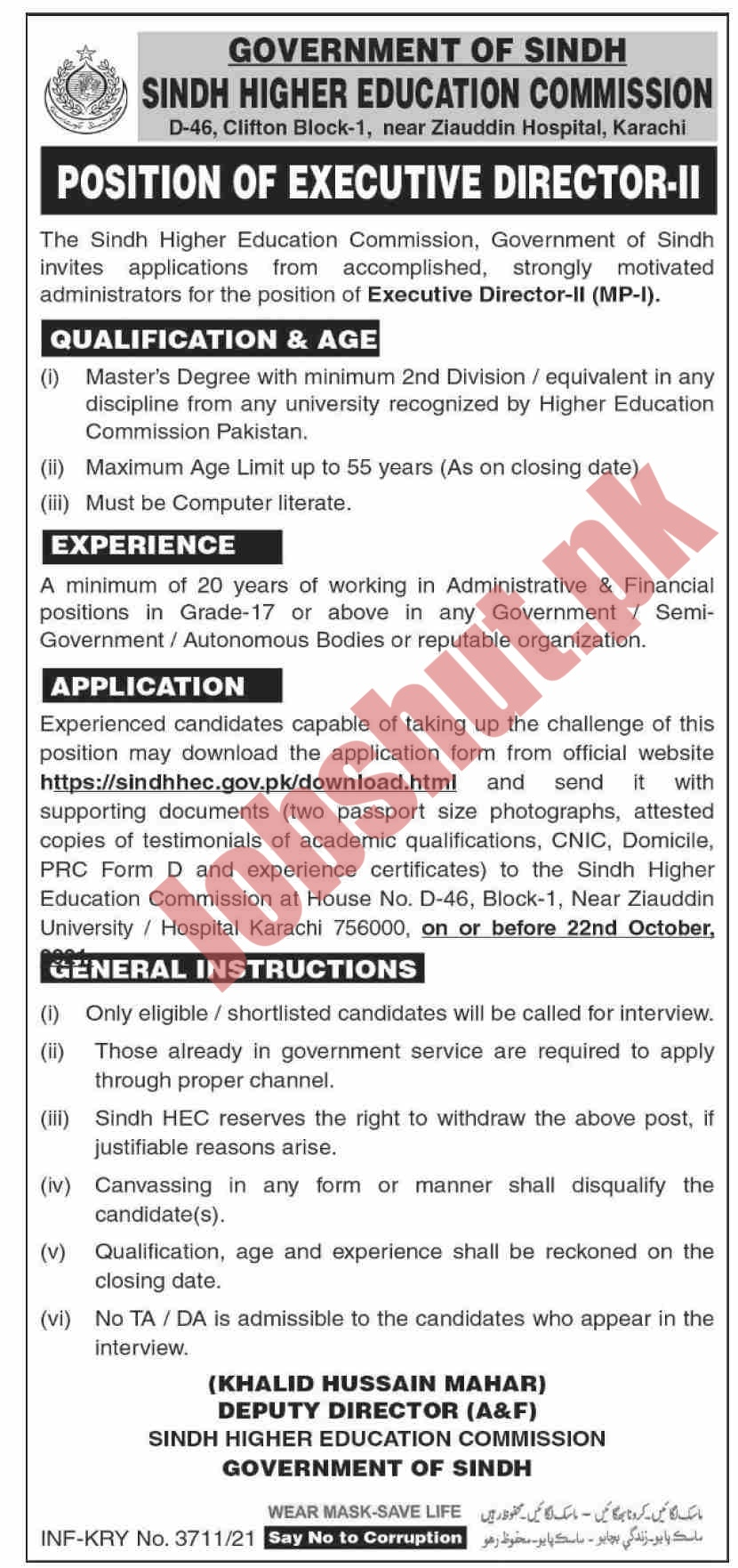 Sindh Higher Education Commission jobs advertisement