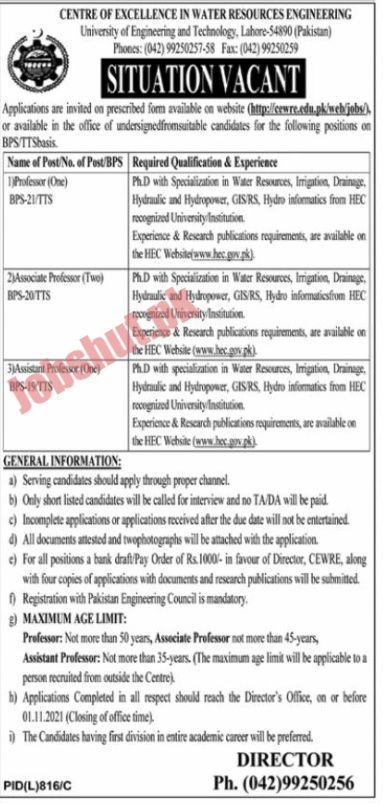 University Of Engineering and Technology jobs advertisement