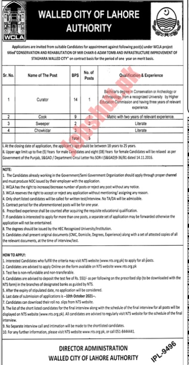 Walled City Lahore Authority WCLA jobs advertisement