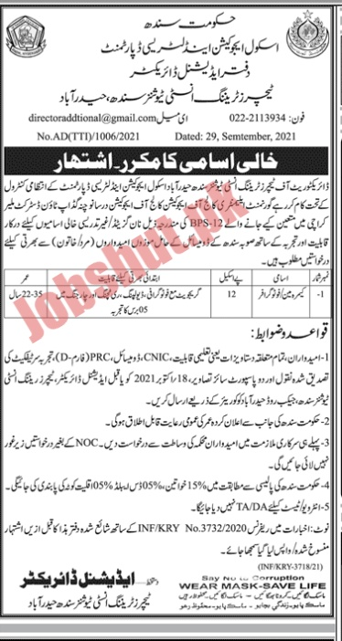 School Education and Literacy Department Govt Of Sindh jobs advertisement