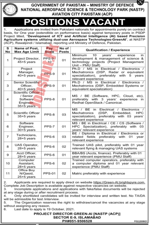 Ministry of Defence jobs advertisement