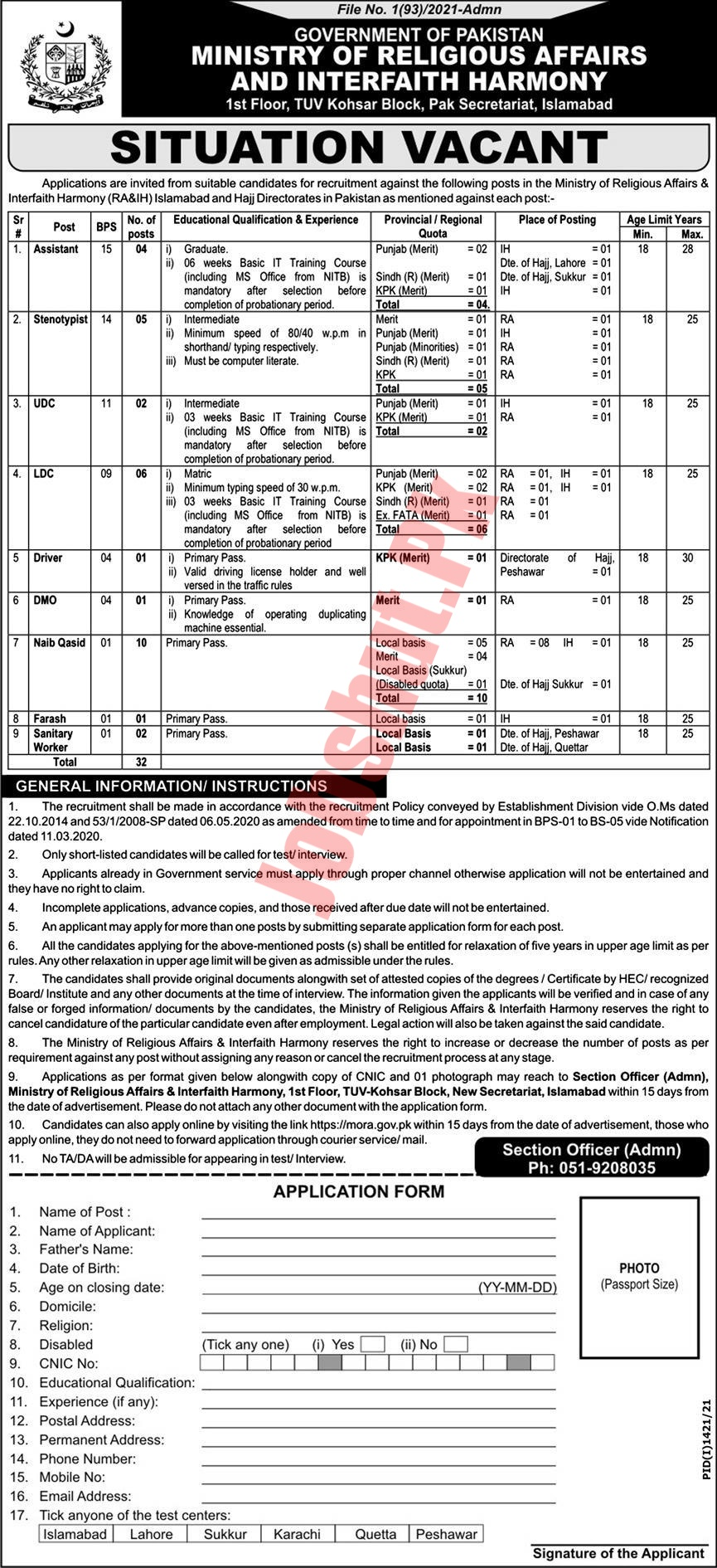 Ministry Of Religious Affairs jobs advertisement