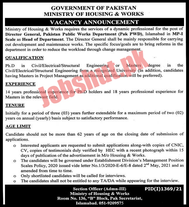 Ministry Of Housing and Workers jobs advertisement