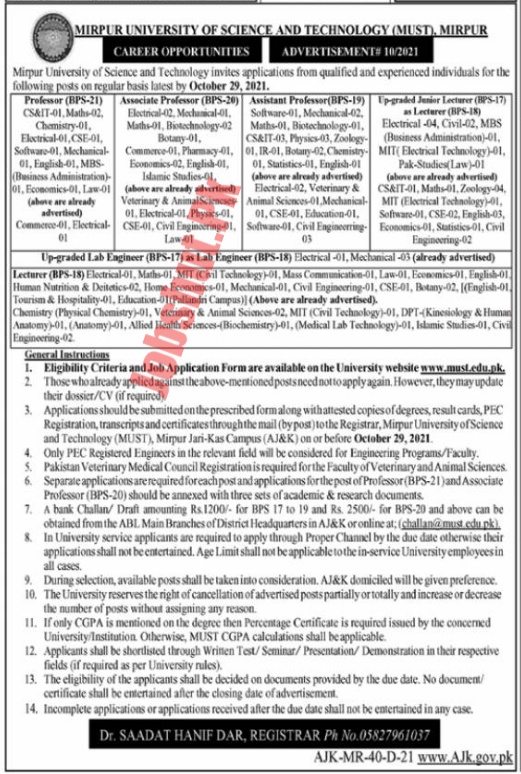 Mirpur University Of Science and Technology jobs advertisement