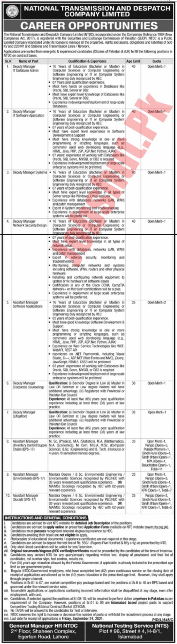 National Transmission and Despatch CO Ltd jobs advertisement