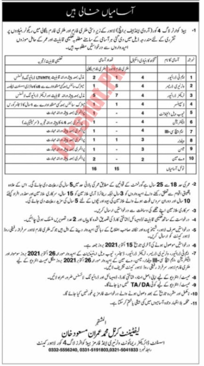 Remount Veterinary and Farms Headquarter Log 4 Corps jobs advertisement
