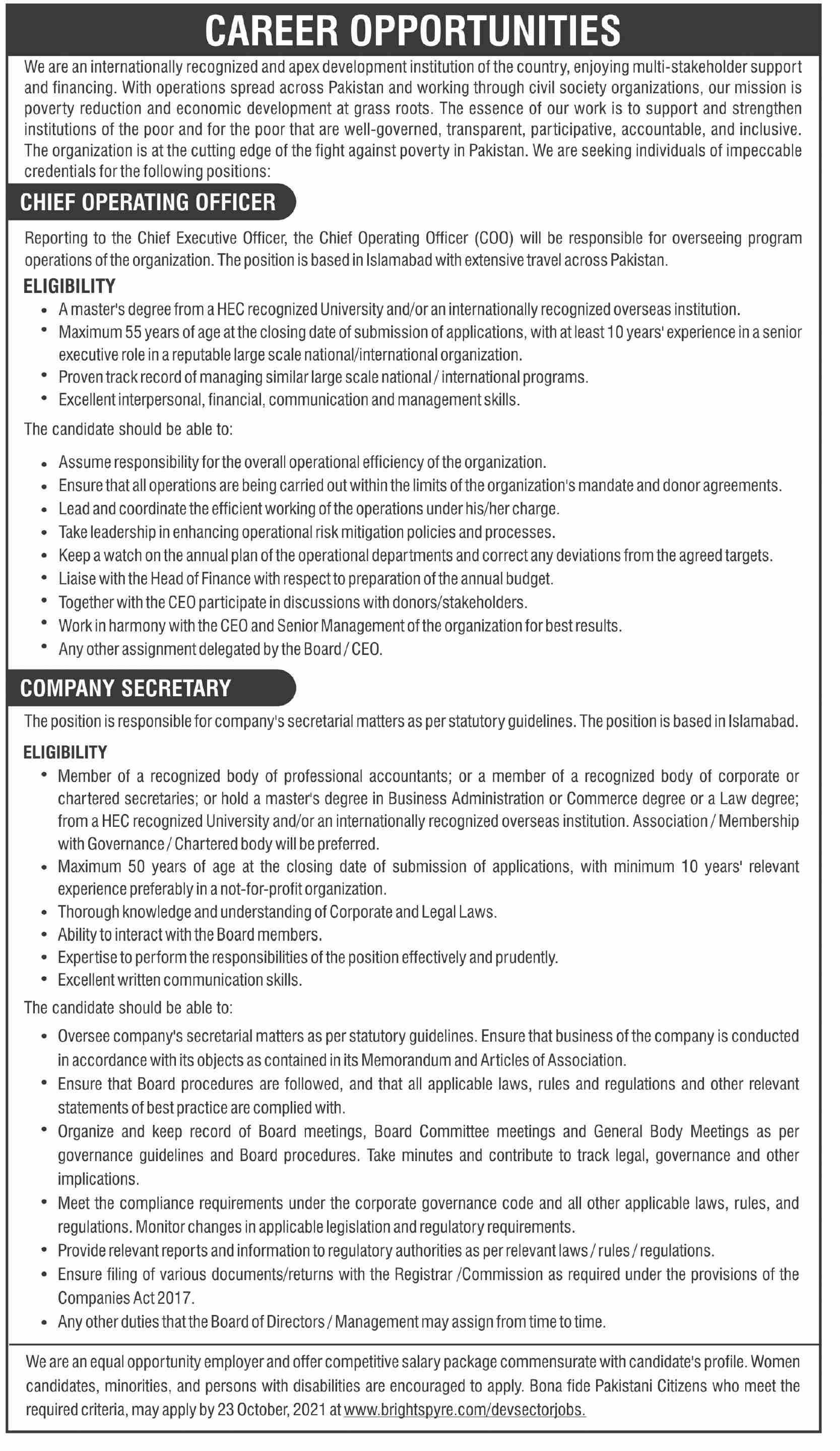 Government Sector Comapny jobs advertisement