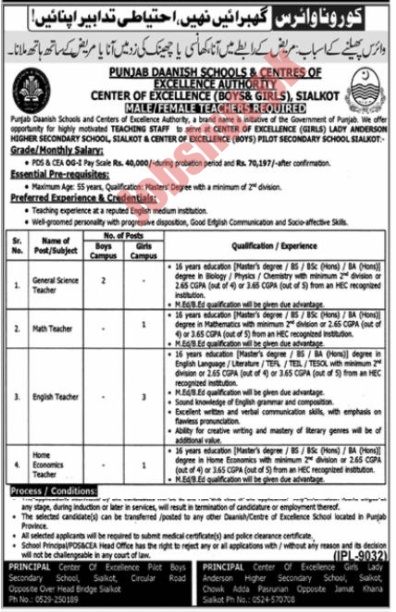 Punjab Daanish School And Centers Of Excellence Authority jobs advertisement