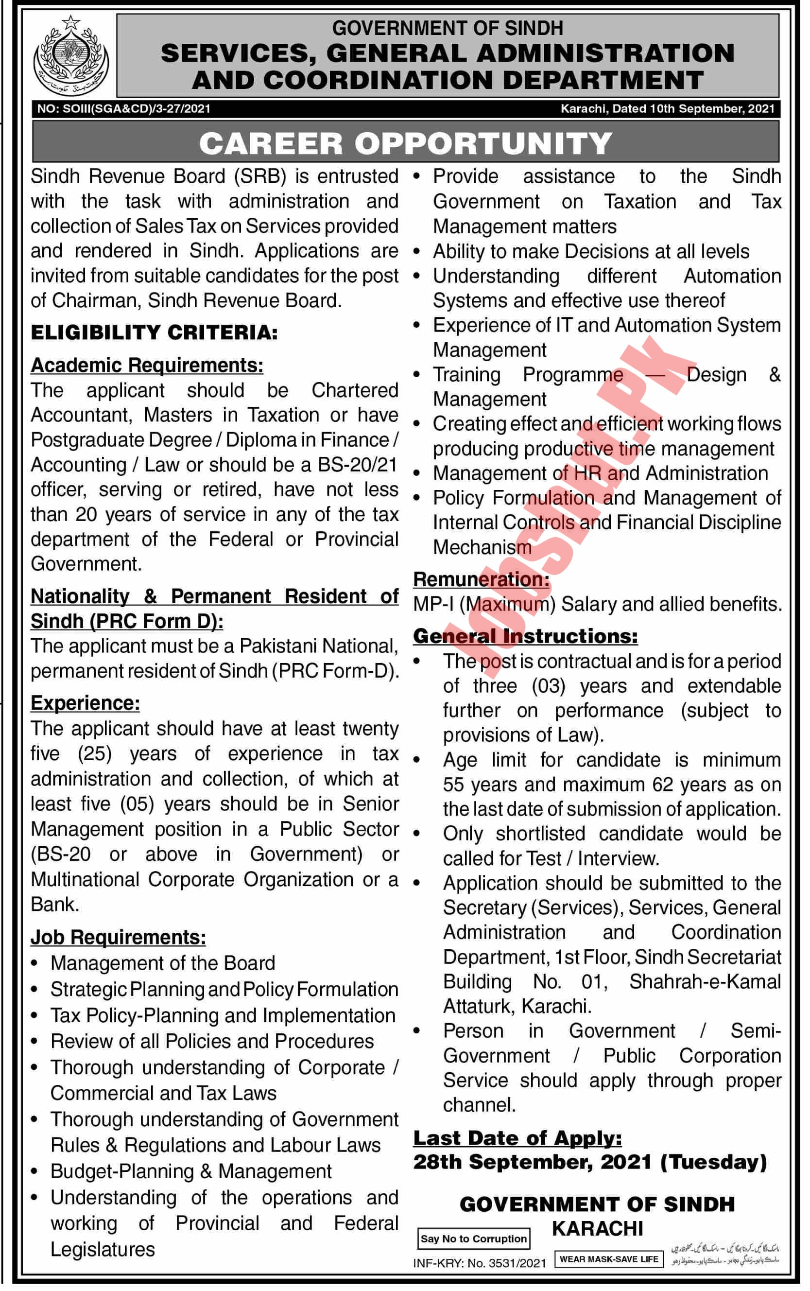 Services and General Administration Department jobs advertisement