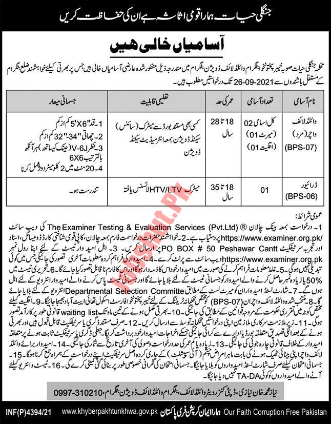 Forest and Wildlife Department jobs advertisement
